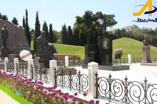 پارک-مفاخر-باکو-142904-همگردی-500x333
