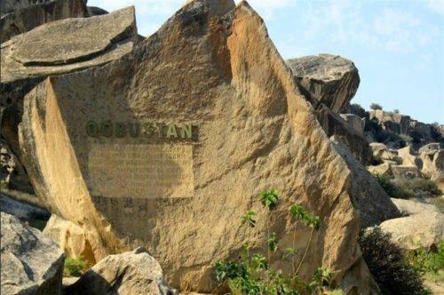 پارک-ملی-قوبوستان-باکو-142924-همگردی