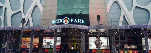 metropark-mall